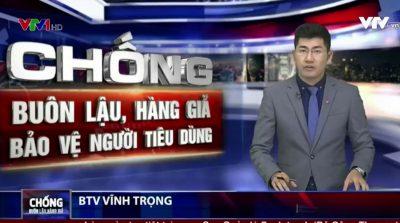 chong-buon-lau-hang-gia-hang-kem-chat-luong